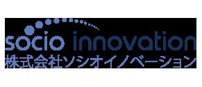 株式会社ソシオイノベーション